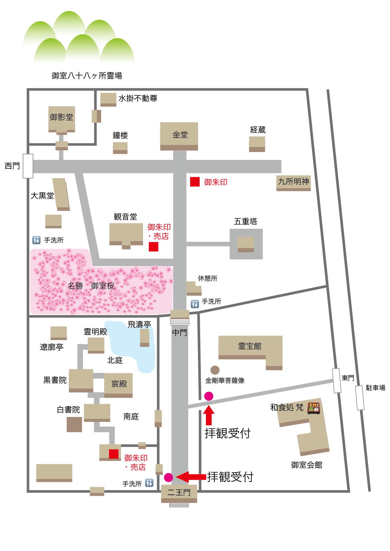仁和寺境内図