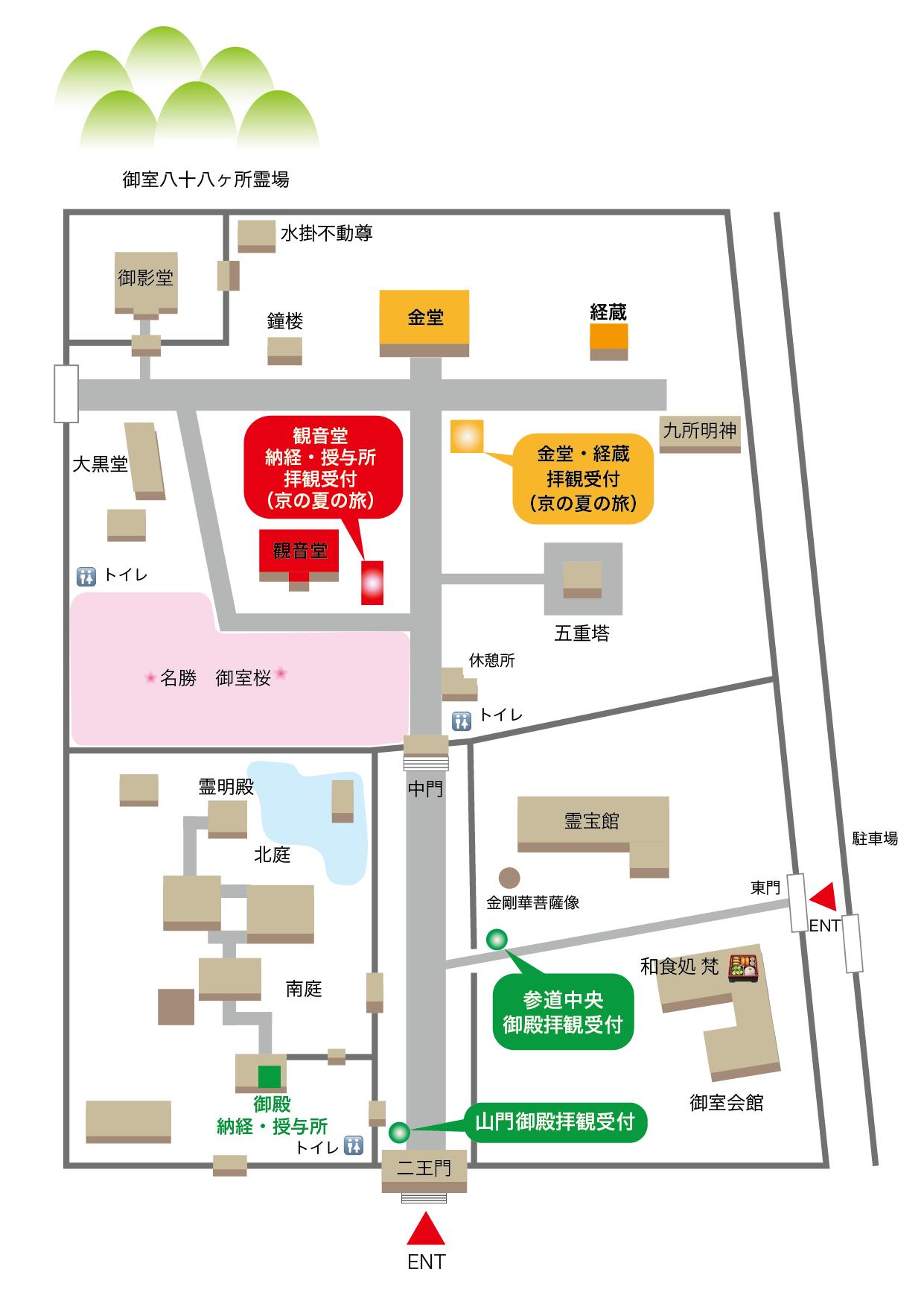 7月17日〜9月30日京都市観光協会境内図